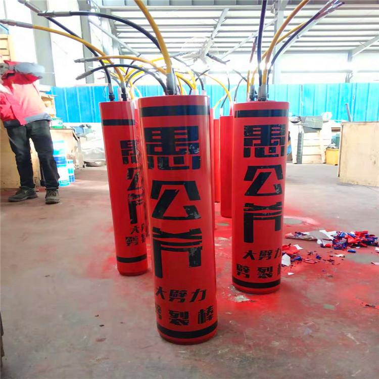 辽宁矿山开采石头设备操作教学岩石开裂器