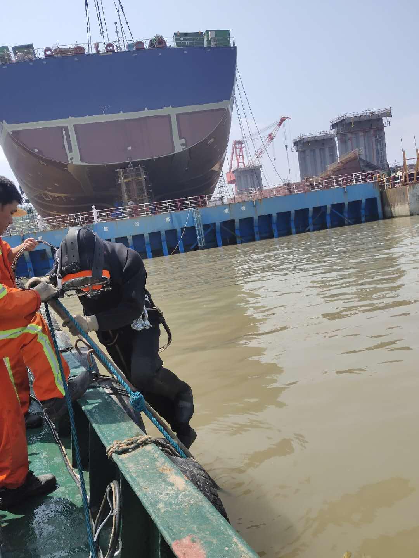 黔西南水下钢管桩切割《水下打捞》作业价格