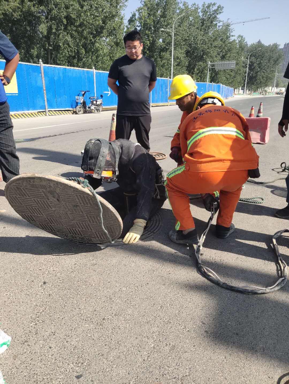 湖南污水厂水下曝气管头维修公司《污水池清淤》-基础服务