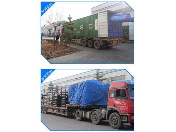 北京双向塑料土工格栅生产厂家欢迎您