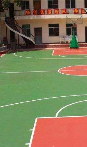 辽宁硅PU塑胶专业设计施工公司体奥体育有限公司