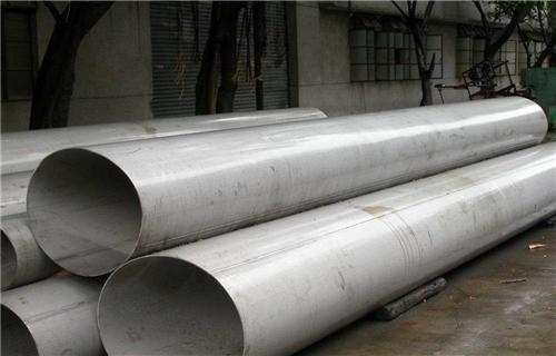 烟台耐高温310s不锈钢管价格厂家多少钱