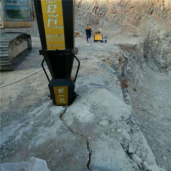 西藏建筑工程便携劈裂机施工机器