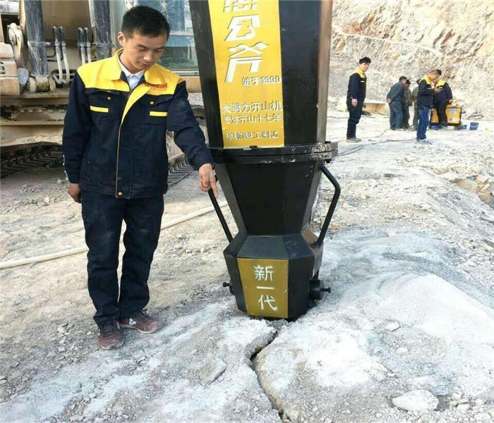北京矿山开采捣机打不动用什么设备