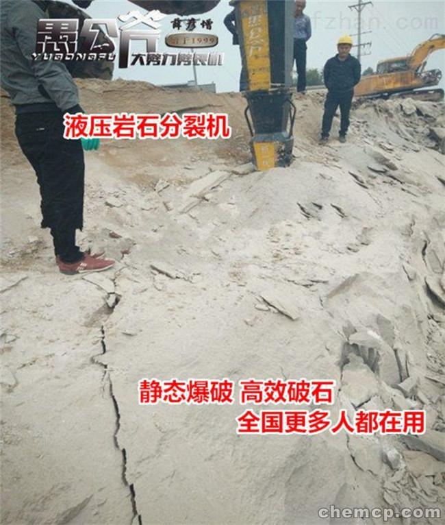 锦州古塔建设地基基础开挖岩石机器