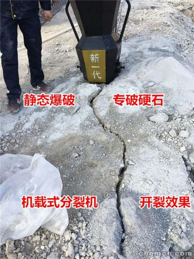 安庆大观新型静态液压开采石头机器