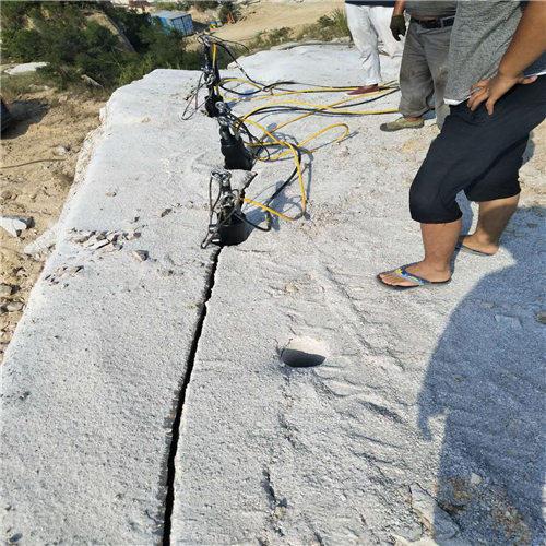 漳州长泰石块开采分解快速分裂机