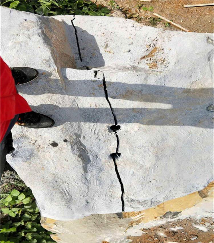 莆田荔城地基工程隧道不允许放炮岩石液压劈石机