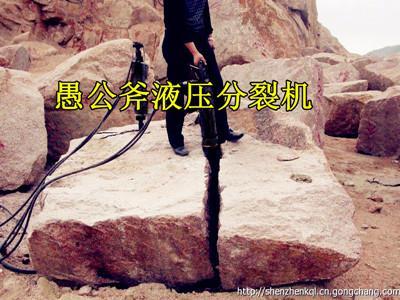 土石方工程挖掘硬岩石破裂机阳泉