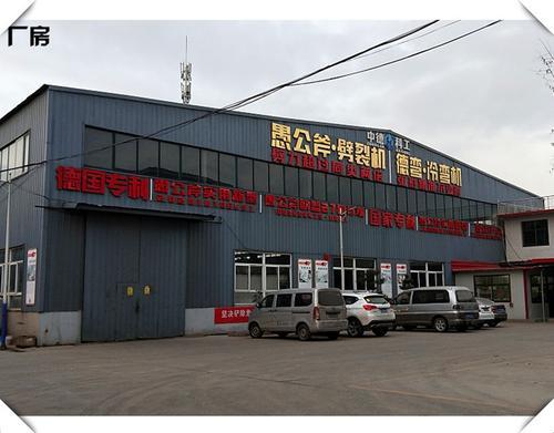 莆田涵江撑石机分裂机功率每小时能产多少矿石