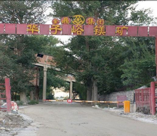 锦州金矿洞开采用分裂机效果好产量大