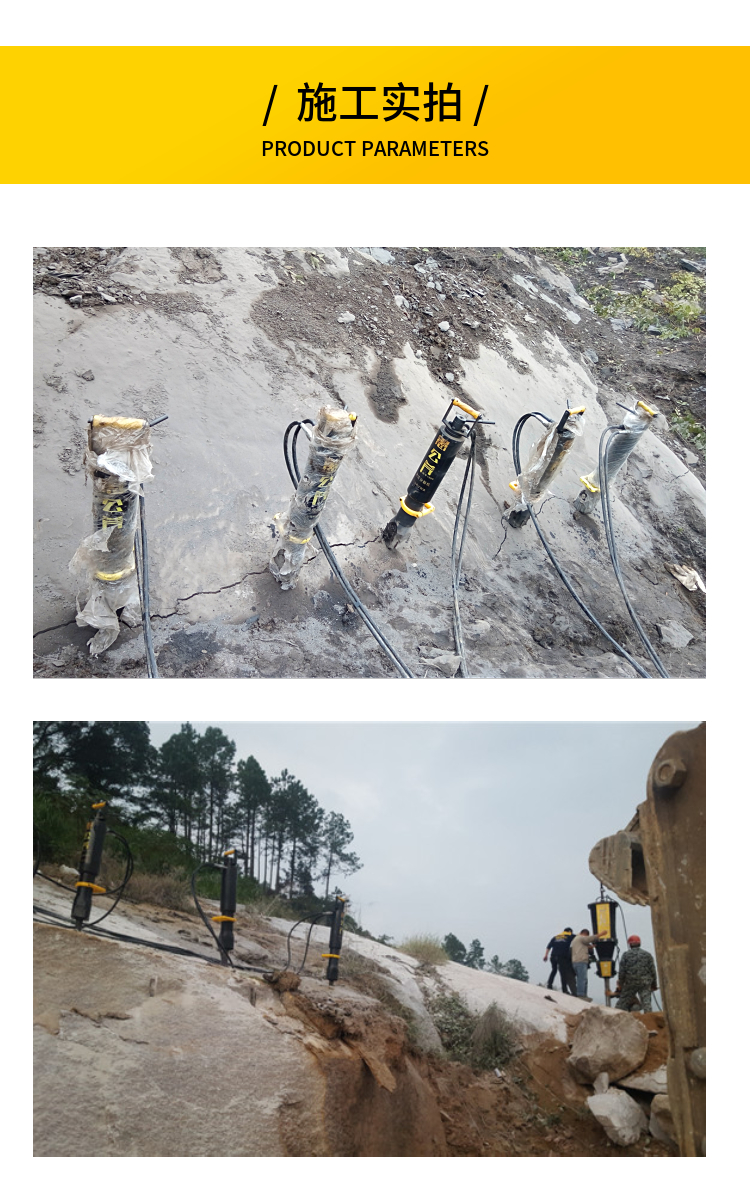 湖南大型矿山开采方案不能  液压  设备
