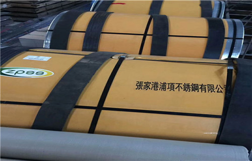 威海0.3毫米厚不锈钢皮价格厂