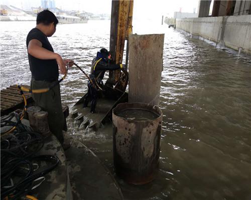 码头水下维修——(新余市坚定不移