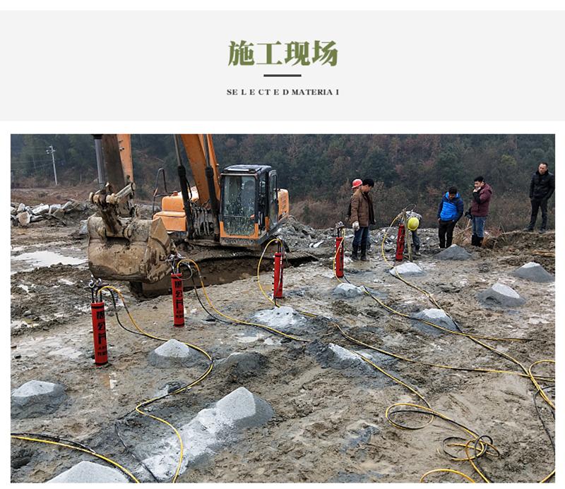 锦州硬石头分裂开采撑石机