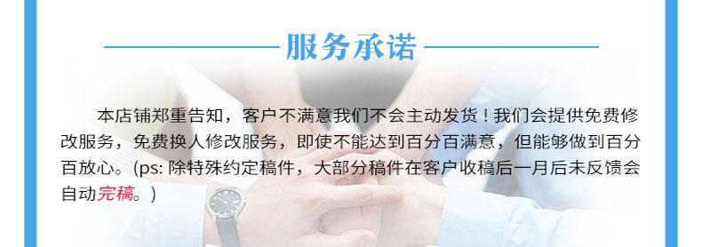 社会领域专项债_浚县专项债券编制公司