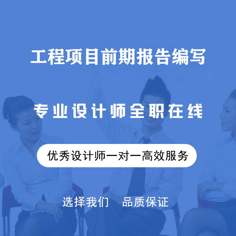 土地储备专项债券_宁陵专项债专家评审批复