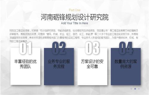 新闻:临川代写招投标书籍价格低的单位