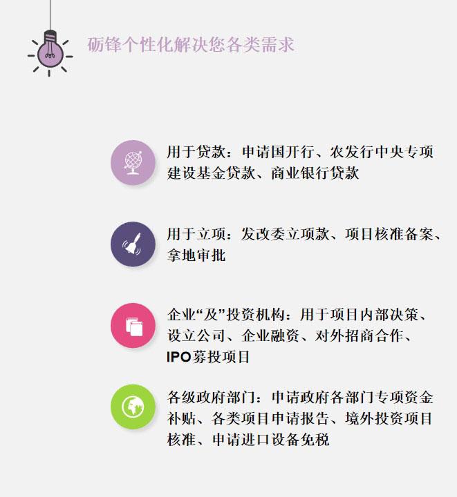 新闻:广昌代写节能报告资质排名靠前的机构