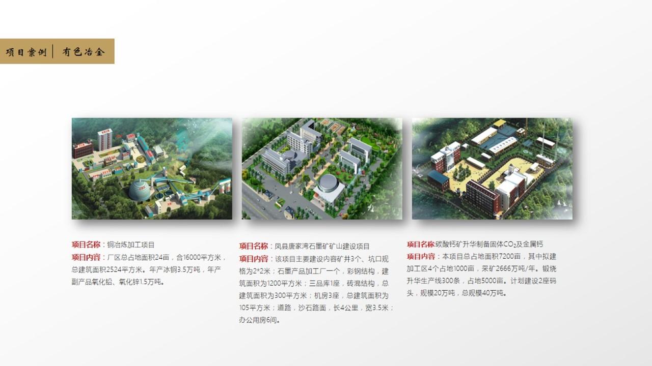 安康代写养老服务设施项目可行性研究报告【房建工程】的公司