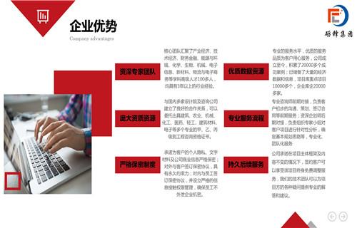 沧州本地可以做实施方案三天出稿公司