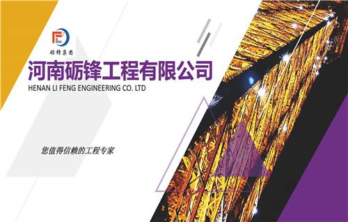 山南寫概念性規劃設計@股份有限公司