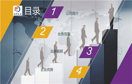 沧州本地可以做资金使用管理实施细则特殊通道公司