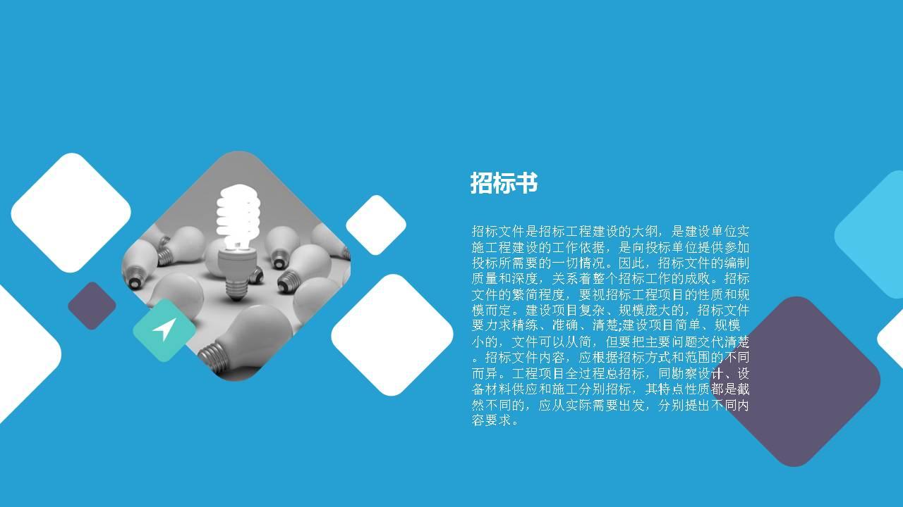 黄冈本地可以做节能评估多种范本公司