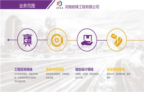 郑州本地可以做资金申请报告加急审批公司