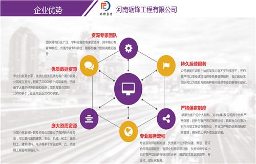 沧州本地可以做项目建议书加急审批公司