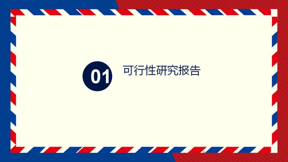 【驿城编制水土保持报告表的公司—水土整治】