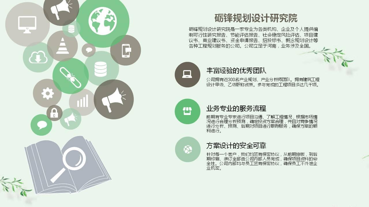 【卫滨编写水土保持方案的公司—水土整治】