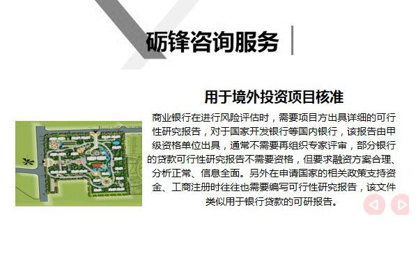 【凤泉编制水土保持方案的公司—可加急】