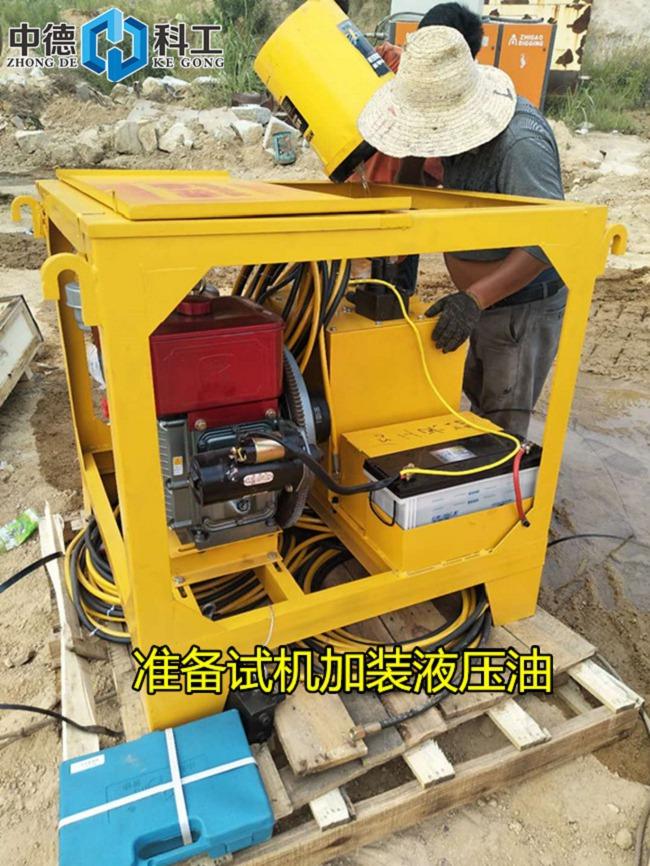 天津劈岩机劈裂机特点管道开挖坚硬岩石头