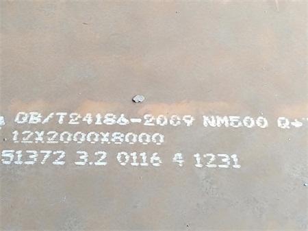 江西nm400耐磨板送货到厂