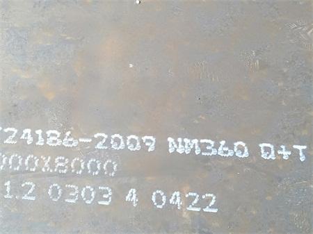 浙江热镀锌钢板锈红色