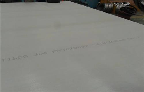 福建30408不锈钢板哪里有卖的