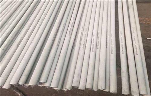 唐山321不锈钢管供货商