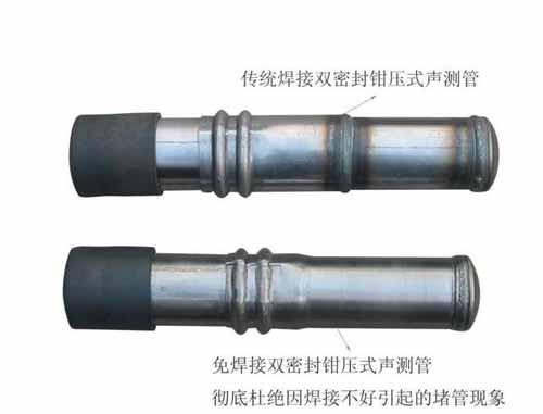 江西省抚州50螺旋声测管现货