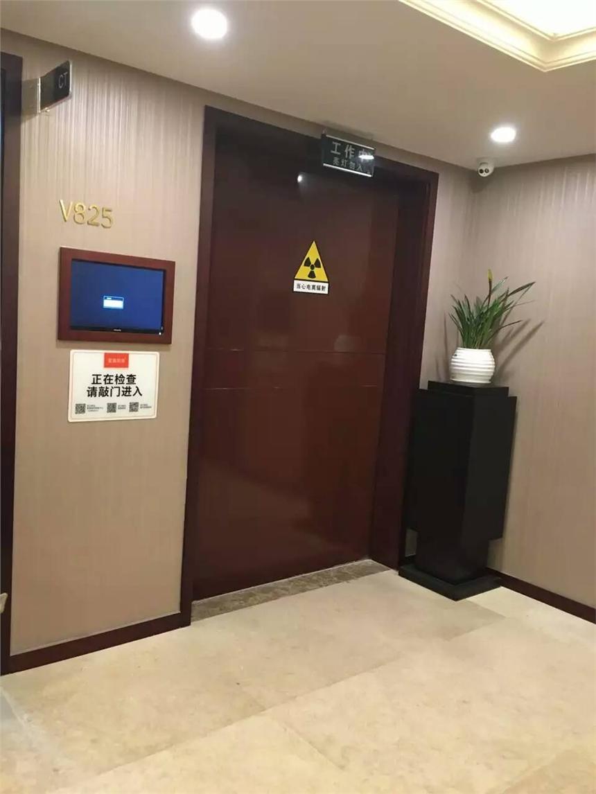 西藏铅板公司/宏兴防护