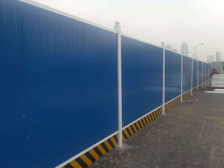 五河pvc圍擋塑料圍欄廠家現貨