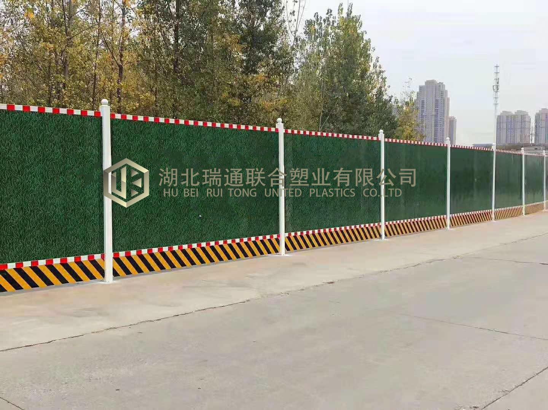 北京pvc围挡施工围墙厂家定制