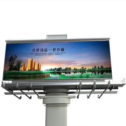 四川省南充标识牌工艺、导视牌材料、导视牌设计制作安装、推荐华蔓广告制作公司