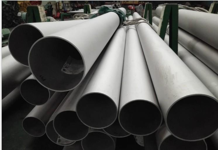 海南不锈钢钢管厂家哪里有