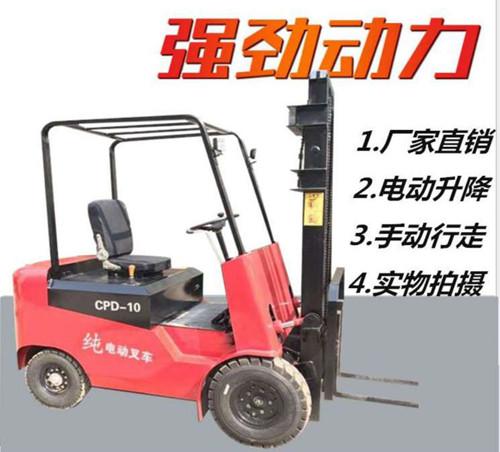 银川四轮电动叉车堆高电动叉车电动叉车那里有卖的