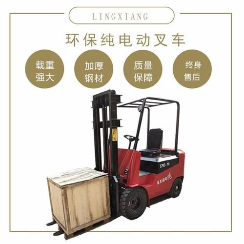 黑龙江电动叉车容易操作吗什么牌子的电动叉车好任县木辛机械小型电动叉车多少钱一台