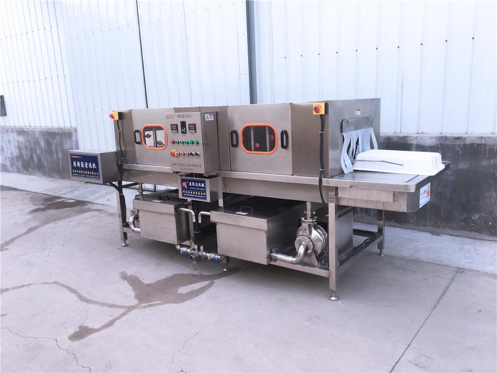 池州面包托盘清洗机加热方式多样化