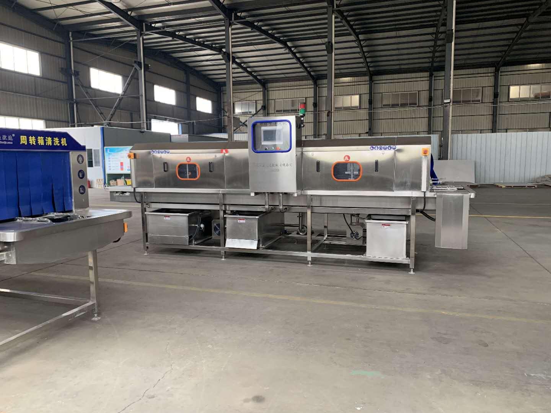 江西物流箱物流筐清洗机实体厂设计生产