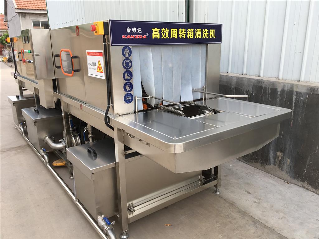 东营海带筐清洗机整机食品级304不锈钢材质耐用不生锈干净卫生