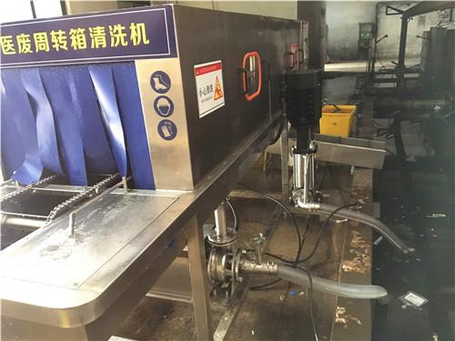 漳州医疗消毒筐清洗机各清洗按需设计生产欢迎来厂参观